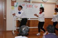 敬老会でひげダンス!